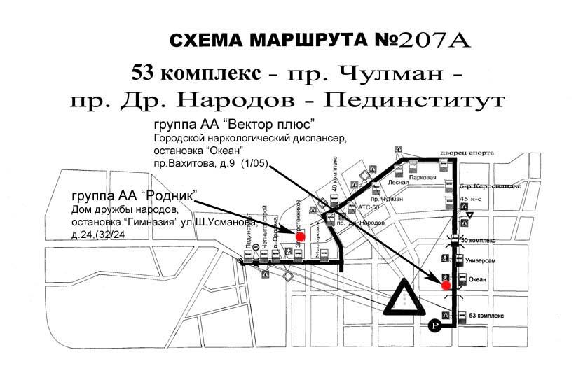 Схемы проезда:автобусы
